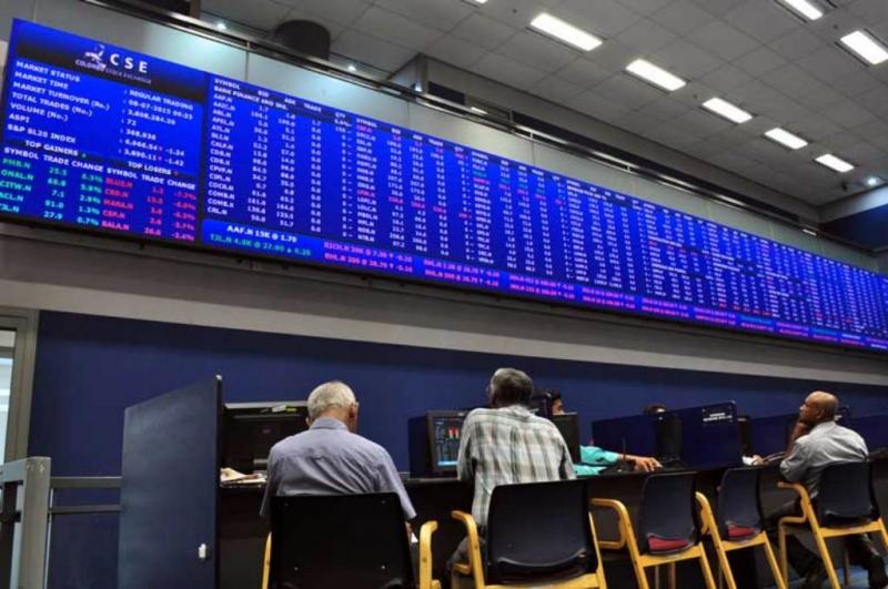 Sri Lanka shares slip as financials, consumers stocks weigh