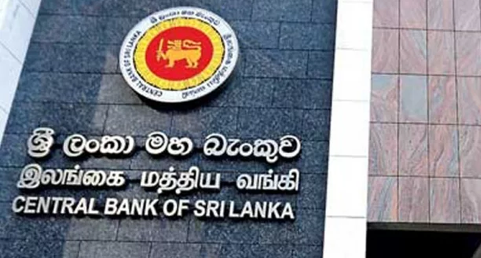 Bond Scam investigated under Money Laundering Act, CID tells court