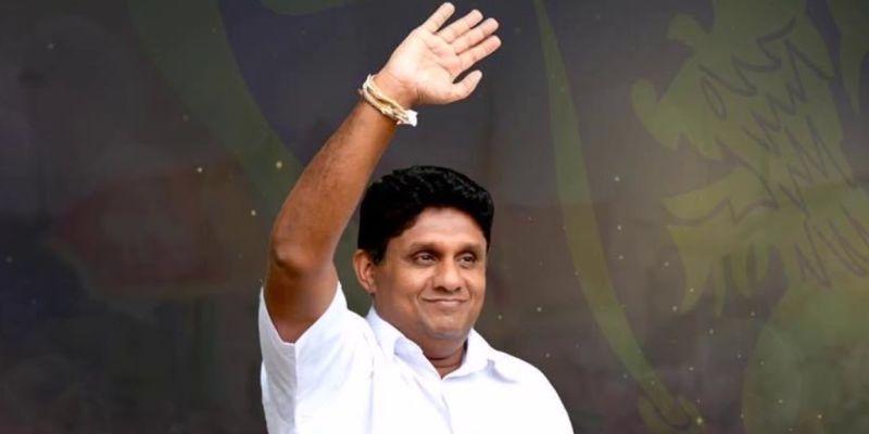 Sajith to lead the 'සමගි ජන බලවේගය'
