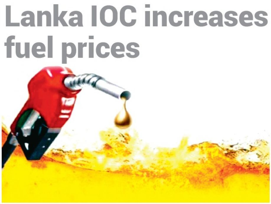 LIOC increases petrol (92 Octane) from midnight