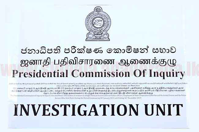 Media disallowed to obtain statements from witnesses outside PCoI on political victimization