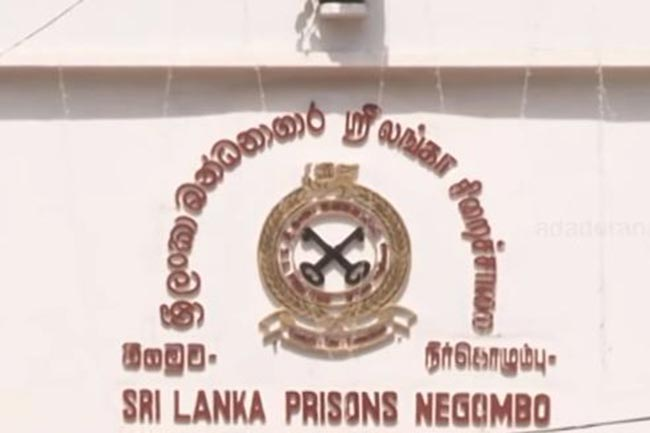 Two wanted Negombo Prison Chief Jailors surrender to court
