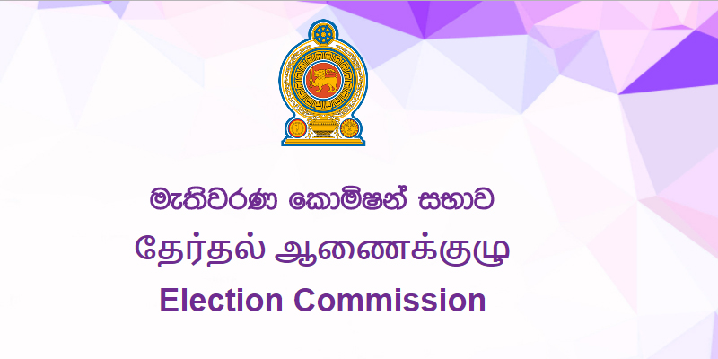 Valid ID required to cast postal ballot