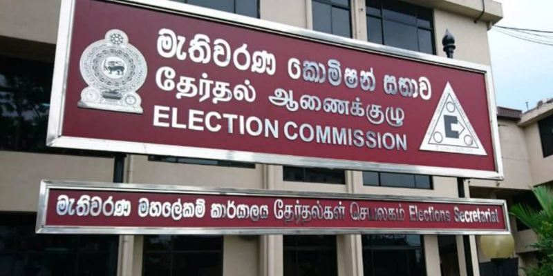 General Election related complaints rise to 5,814