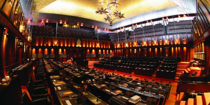 Names of 19 national list MPs gazetted