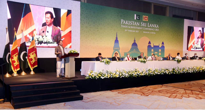Pakistan – Sri Lanka Trade and Investment Conference held