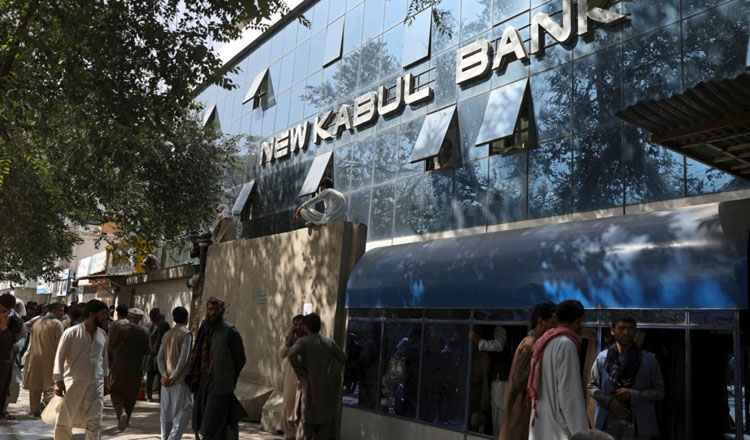 Fears of economic collapse in Afghanistan